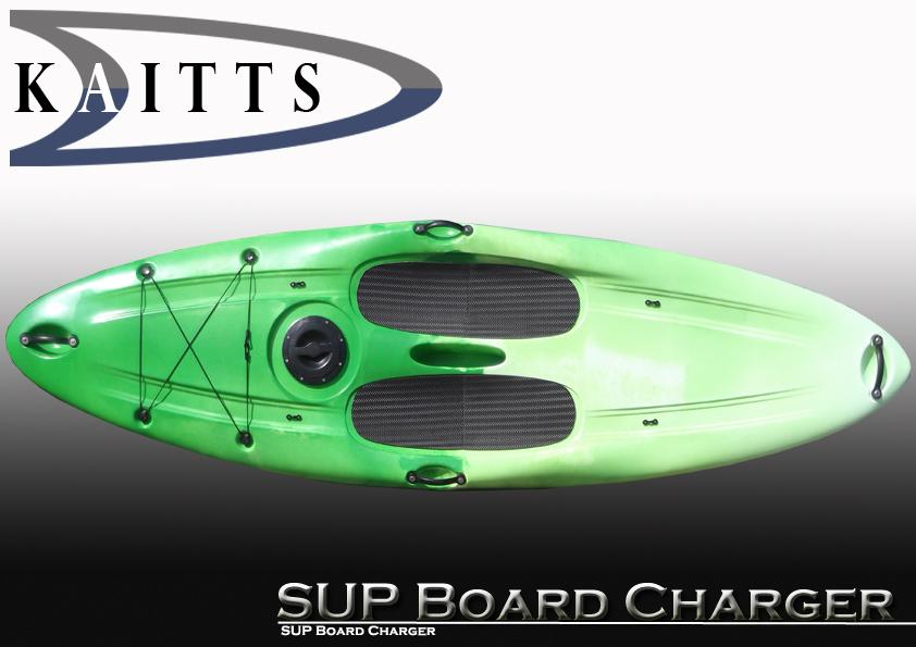 SUP Board Charger